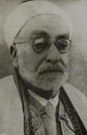 محمد الطاهر بن عاشور (Author of مقاصد الشريعة الإسلامية)