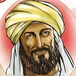 Ebook ديوان الإمام الشافعي read Online!