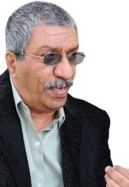 "Image result for امين صالح"""