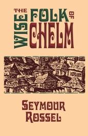 Seymour Rossel