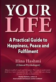 Hina Hashmi