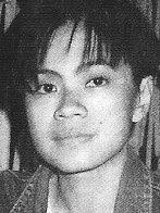 Qiu Miaojin