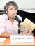 إسماعيل غزالي