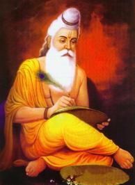 Krishna-Dwaipayana Vyasa
