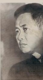 Tran Ngoc Chau
