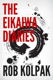 The Eikaiwa Diaries