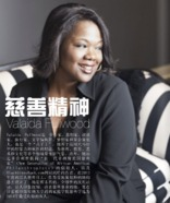 Valaida Fullwood
