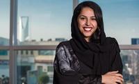 Hala Abdullah