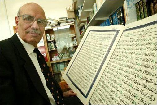 Muhammad AS Abdel Haleem