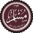 Ebook صحيح مسلم read Online!