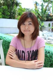 Erica Chin