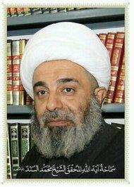 محمد السند البحراني