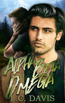 Ebook His Reluctant Omega read Online!