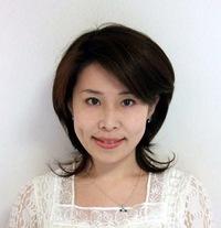Rikako Akiyoshi