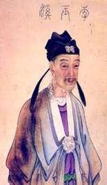 Li Shang-yin