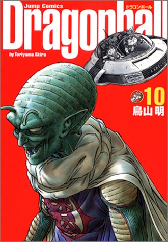 Dragonball Vol. 10 (Dragon Ball, #10)