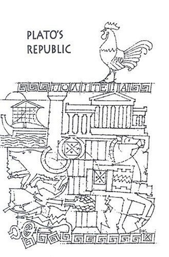 Republic: The Theatre of the Mind