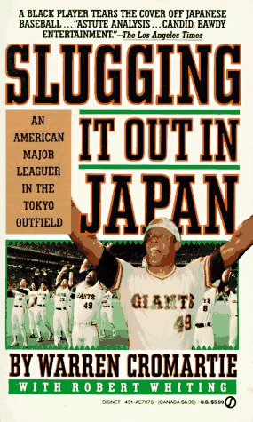 Slugging It out in Japan