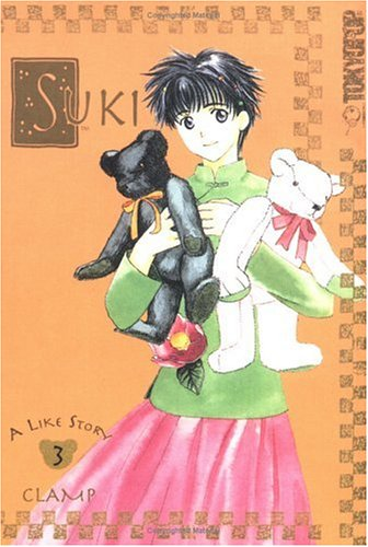 Ebook Suki: A like story, Vol. 03 by CLAMP DOC!