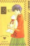 Suki: A like story, Vol. 01 (Suki, #1)