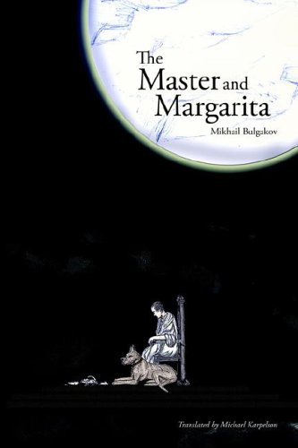 Master and margarita thesis