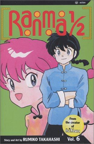 Ranma ½, Vol. 6 (Ranma ½ (US 2nd), #6)