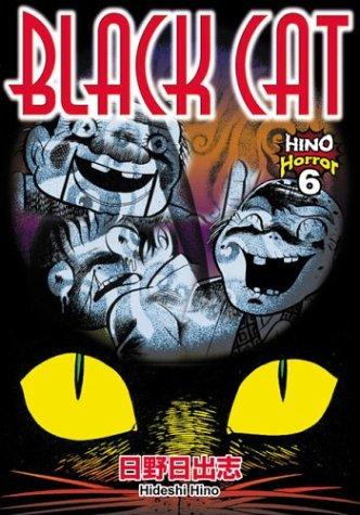 Black Cat (Hino Horror, Book 6) (Hino Horror)