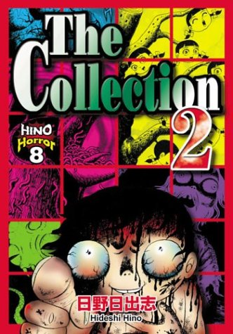 The Collection 2