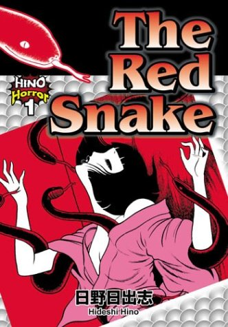 Ebook The Red Snake by Hideshi Hino read!