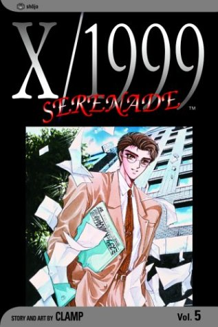 X/1999, Volume 05 by CLAMP