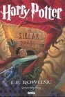 Harry Potter ve Sırlar Odası by J.K. Rowling