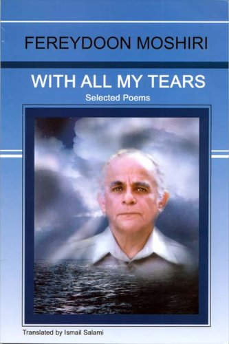 With All My Tears: Selected Poems