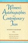 Women's Autobiography in Contemporary Iran