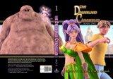 The Dreamland Chronicles by Scott Christian Sava
