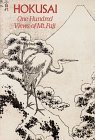 Hokusai: One Hundred Views of Mt. Fuji