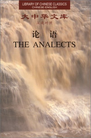 The Analects (Library of Chinese Classics)