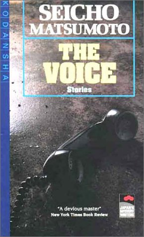 The Voice and Other Stories