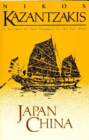 Japan/China by Nikos Kazantzakis