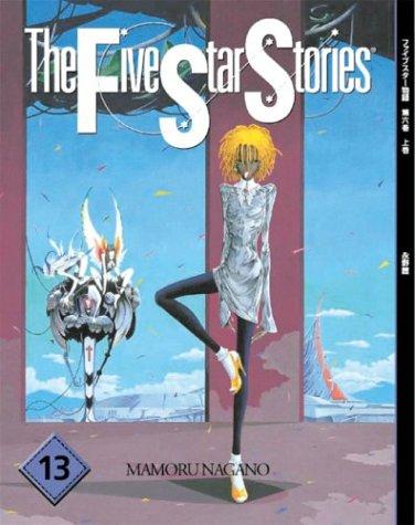 Five Star Stories #13