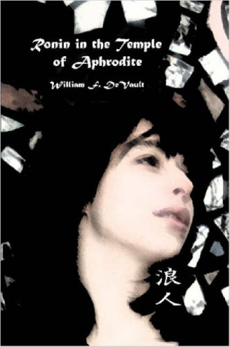 Ronin in the Temple of Aphrodite