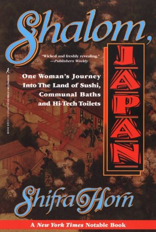 shalom-japan-a-sabra-s-five-years-in-the-land-of-the-rising-sun