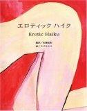 erotic-haiku