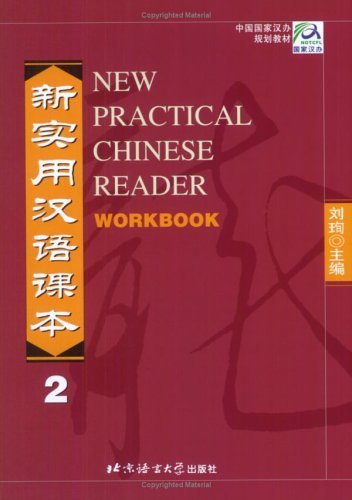 New Practical Chinese Reader 2 Workbook