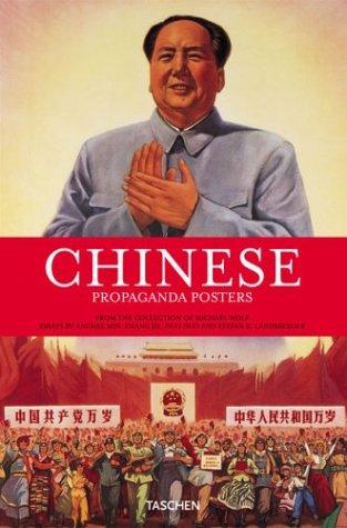 Chinese Propaganda Posters by Michael Wolf