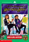 The Case of the Rock & Roll Mystery (The New Adventures of Mary-Kate & Ashley, #6)