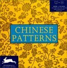 CHINESE PATTERNS W/CD-ROM