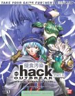 .hack(tm) Part 3: Outbreak Official Strategy Guide