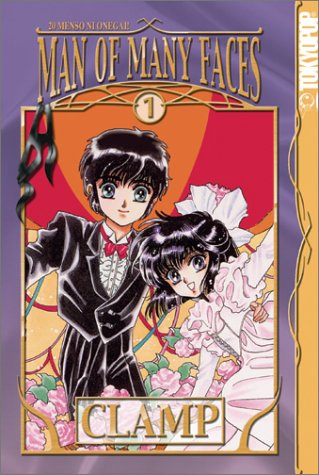 Man of Many Faces, Vol. 01 by CLAMP
