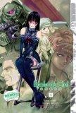 Mobile Suit Gundam: École du Ciel 5