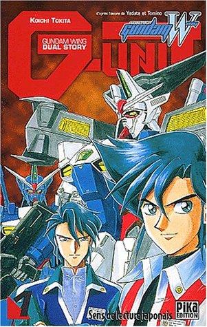 Gundam Wing Dual Story G Unit 1